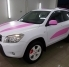 Toyota RAV 4 White and Pink Matt